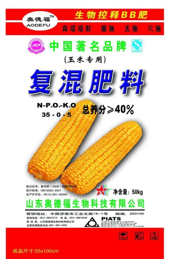 点击查看雷火app可靠吗<br>标题:雷火电竞app下载苹果福玉米专用肥-40% 阅读次数:2952
